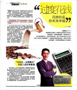 150614 Guang Hwa pg 1