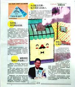 150614 Guang Hwa pg 2