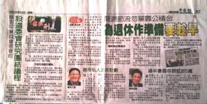 170410 中国报